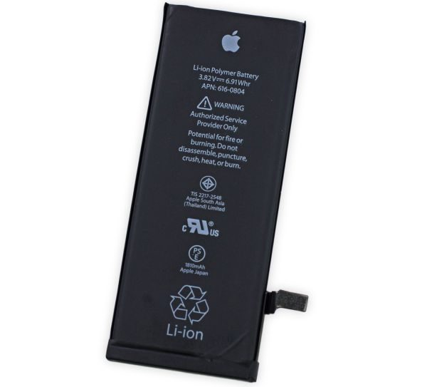 Original Apple iPhone 6 Battery Replacement