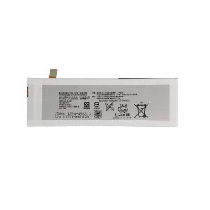 Original Sony Xperia M5 Dual Battery Replacement