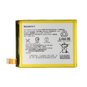 Original Sony Xperia Z4 Battery Replacement