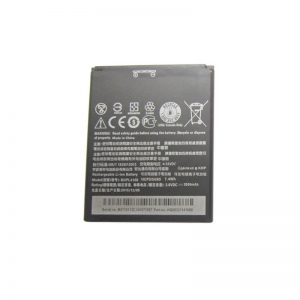 Original HTC Desire 326G Dual Battery Replacement