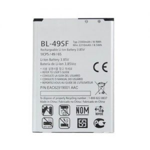 Original LG G4 Beat Battery Replacement