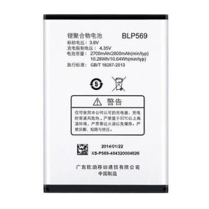 Original Oppo Find 7 Battery Replacement 3000mAh BLP569