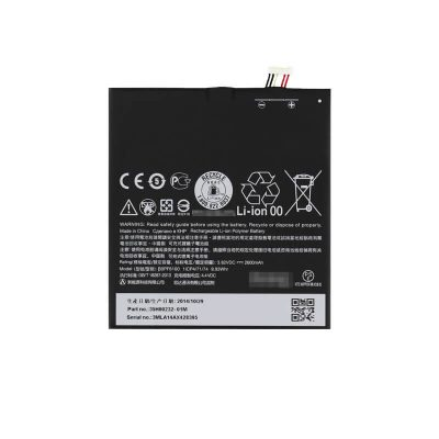 HTC Desire 826 Battery Replacement Original